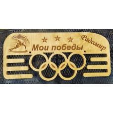 Медальница конькобежца