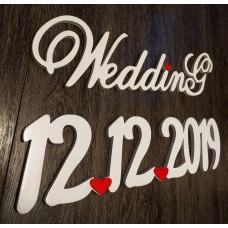 Свадебная надпись с датой свадьбы