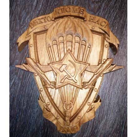 Герб ВДВ из дерева