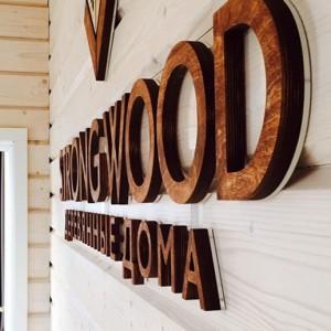 Вывески, логотипы из дерева